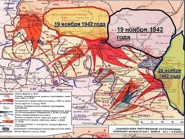 13 ноября 1942 года – в Сталинграде определены сроки начала операции «Уран»