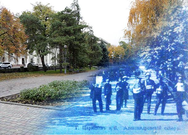 Тогда и сейчас: Александровский сквер Царицына и Бродвей Волгограда
