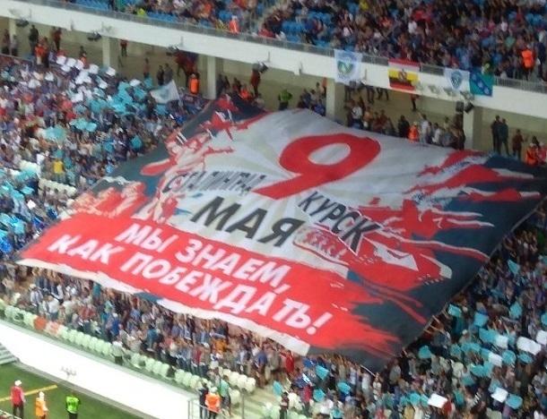 С минуты молчания начался матч финала Кубка России в Волгограде