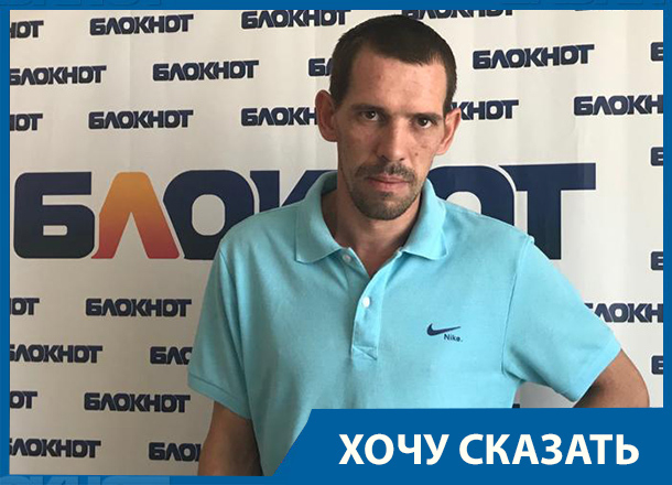 Поборы в школе на западе Волгограда: родители второклашек забили тревогу и обратились в прокуратуру
