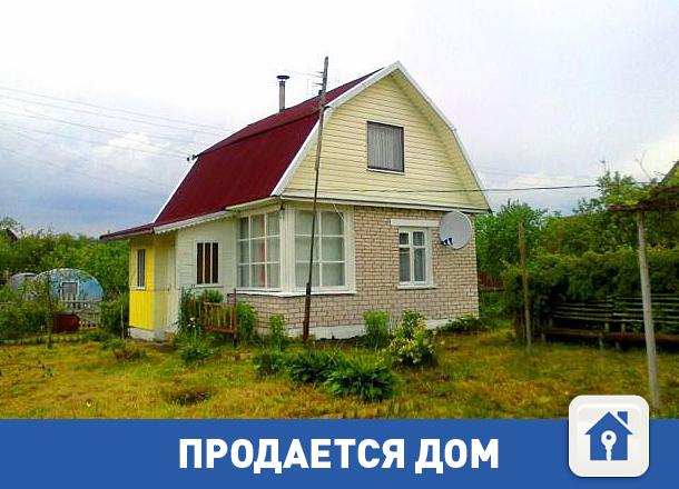 Продам маленький уютный и недорогой дом