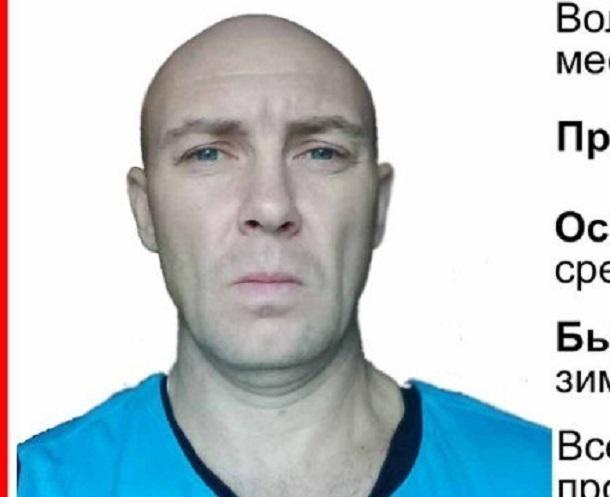 Поиски пропавшего без вести 39-летнего мужчины продолжаются в Волгоградской области