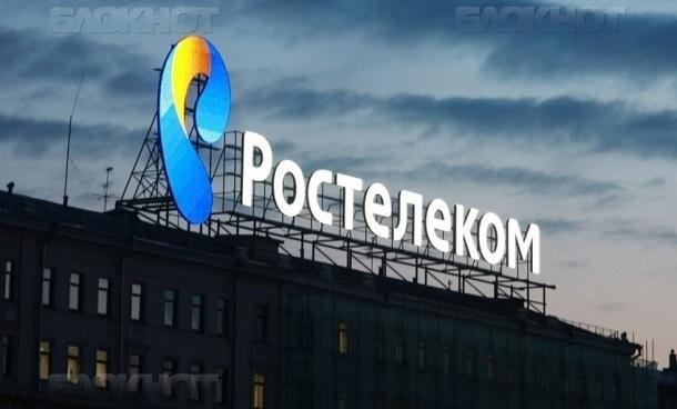 Скоростной интернет «Ростелекома» придет в 28 удаленных населенных пункта Волгоградской области в 2018 году