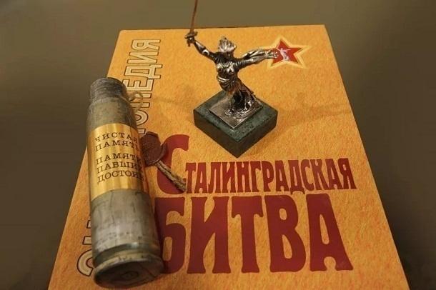 В Волгограде стартует отбор 200 добровольцев со всего мира