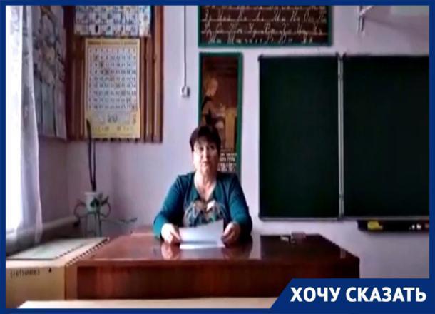 Учительница воюет с чиновниками, решившими закрыть школу в Волгоградской области
