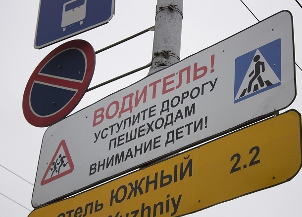 На «смертельном участке» в Ворошиловском районе Волгограда введут ограничение скорости