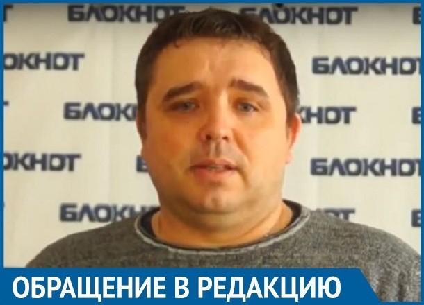 Кредит за несуществующие окна повесили на супругов-пенсионеров из Волжского