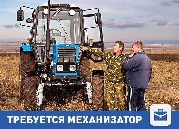 Требуются инженер по ремонту и механизатор на трактор