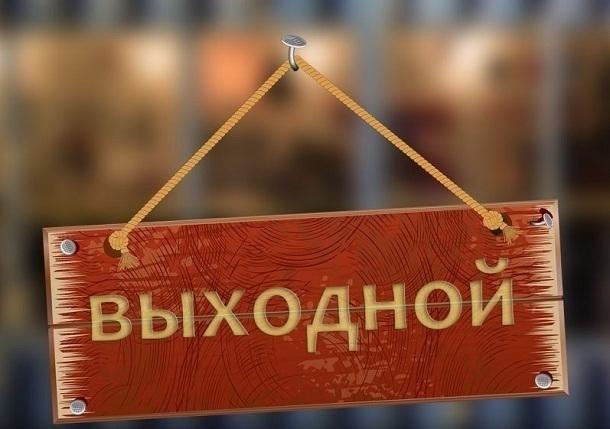 Волгоградские депутаты не дали коллеге добавить жителям области еще один выходной
