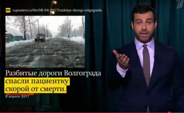 Август новости украина