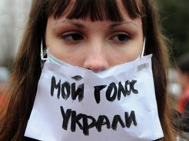 Жители Волгограда отказываются поддержать «Единую Россию» после скандала с принуждением учителей к досрочному голосованию за партию
