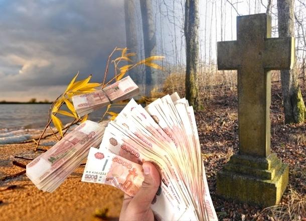 Волгоградский общественник высказался о кладбищах для коррупционеров