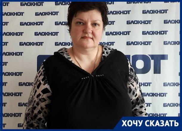 Пайщики волгоградского КПК «Диамант» считают, что кооператив искусственно банкротят