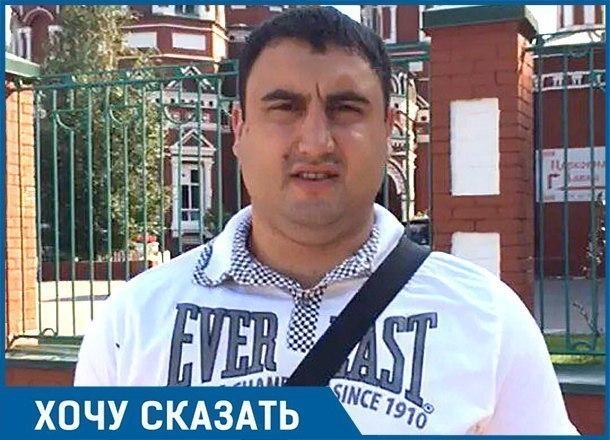 Владимир Шкарин, что ж вы от меня скрываетесь пять месяцев, - Арам Мачкалян