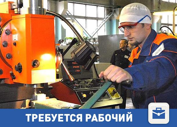 Требуется рабочий на производство
