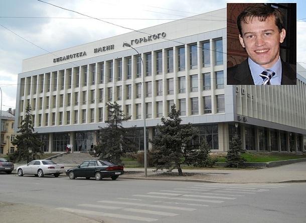 Экс-сотрудник Волгоградского госуниверситета был осужден за мошенничество и тут же назначен замдиректора Горьковки