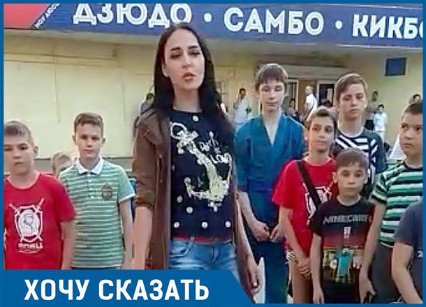 700 детей занимаются на опасной площадке спортивной школы, - волгоградцы