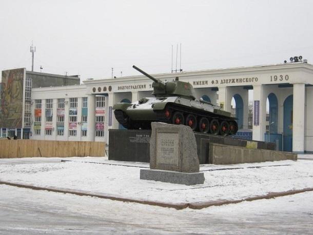 Мэрия Волгограда: никакого аквапарка на тракторном заводе не будет