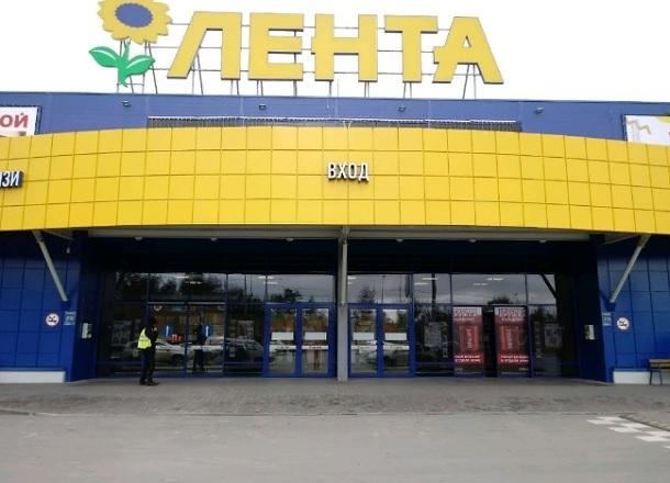 Гипермаркет «Лента» в Волгограде оштрафовали на 300 тысяч рублей