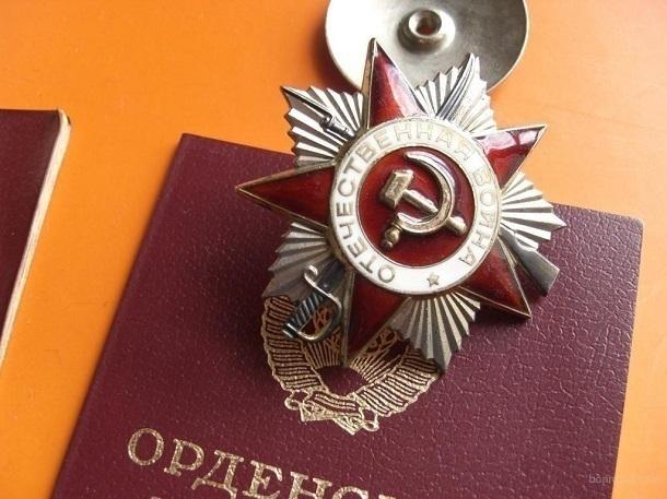 Под Волгоградом осудили студента за реализацию ордена Отечественной войны