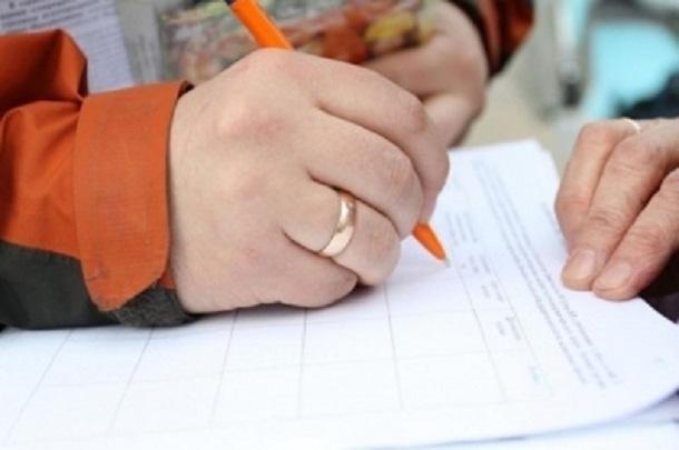 2-ой пункт сбора подписей заперевод волгоградского времени открылся вДоме Дружбы