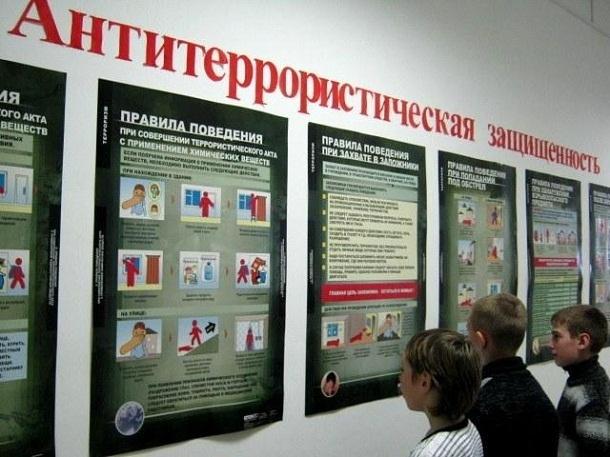 После трагедии в Керчи волгоградские учителя готовят инструктажи по антитеррору