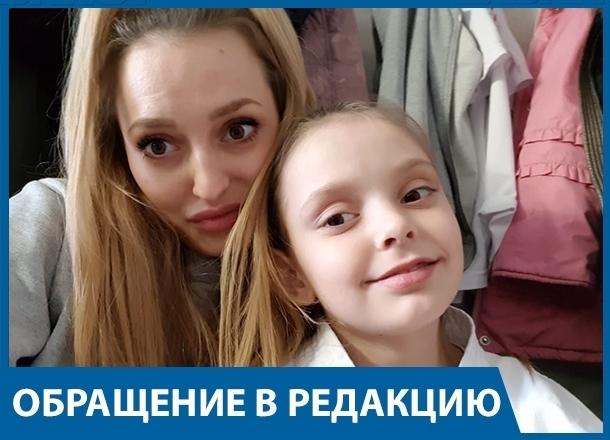 9-летняя школьница трогательно поблагодарила врачей больницы Волгограда