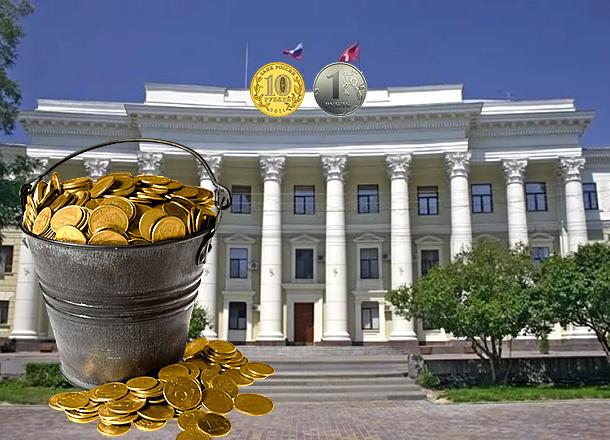 Волгоградские чиновники отчитались о проделанной работе – госдолг увеличен