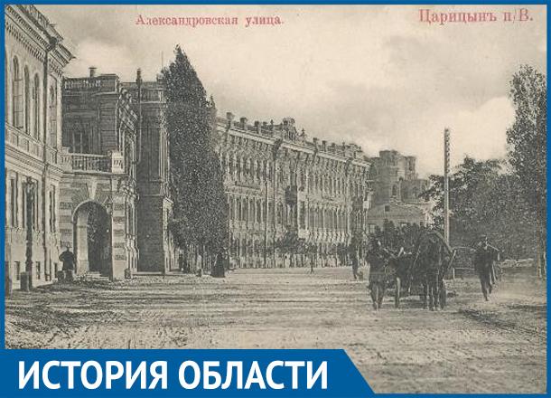 Жизнь и смерть в Царицыне в дни смутного времени 1917 года