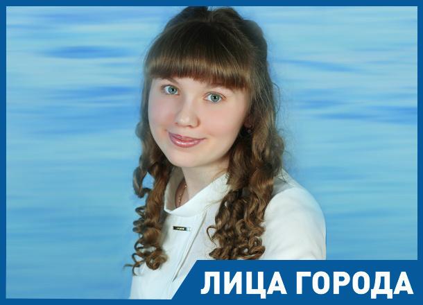 100-балльница и золотая медалистка из Волгограда рассказала, как сдала ЕГЭ без репетиторов