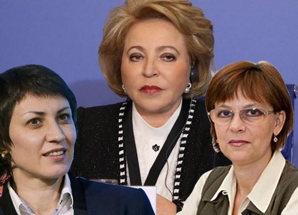 Спикер Совета Федерации Валентина Матвиенко ответит за волгоградских сенаторов