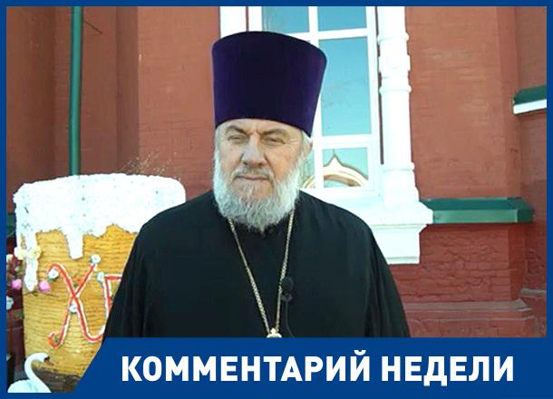 В пятницу можно красить яйца и печь куличи, - настоятель волгоградского собора
