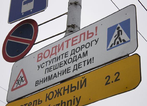 На Пасху по всему Волгограду перекроют дороги