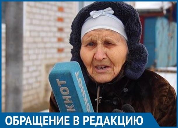Чинушам отдать бы нашу пенсию, заставить их пожить на наши деньги, - волгоградка о росте цен на ЖКХ