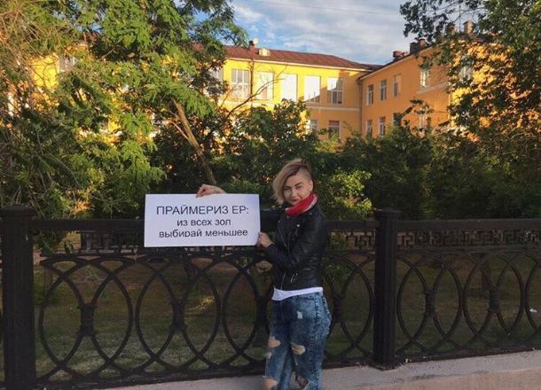 «Праймериз ЕР: из всех зол выбирай меньшее»: волгоградцы вышли на одиночные пикеты