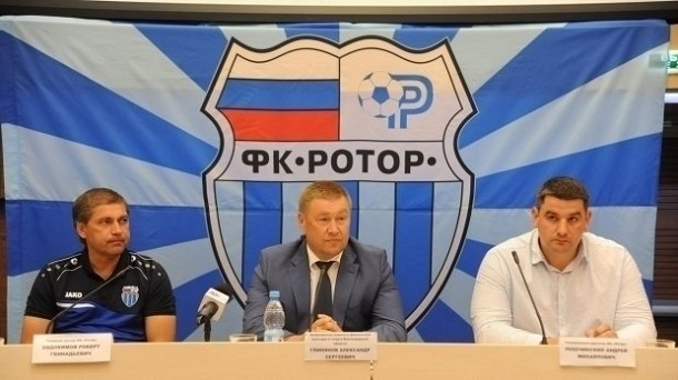 Болельщики «Ротора» требуют отставки директора клуба и председателя спорткомитета Волгоградской области