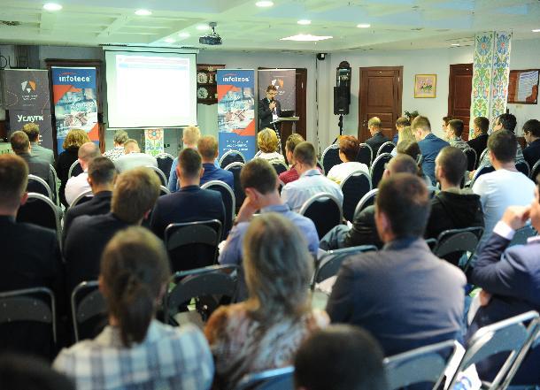 Волгоград примет крупнейшую конференцию по информационной безопасности!