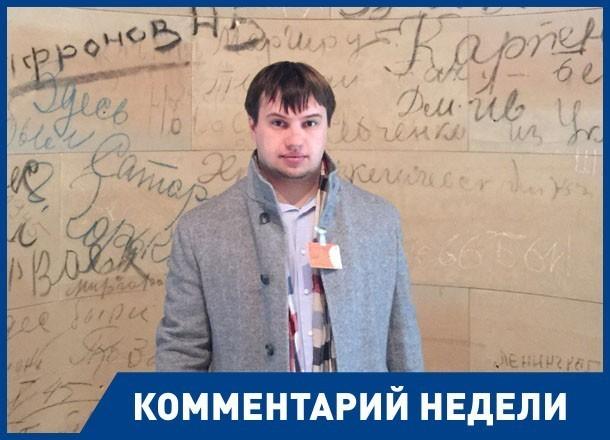 Перевод стрелок удобен только безработным, – волгоградский эксперт