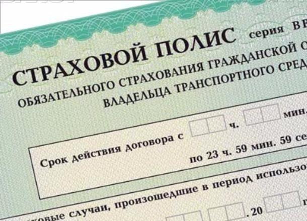Волгоградская область снова попала в ТОП «токсичных» регионов