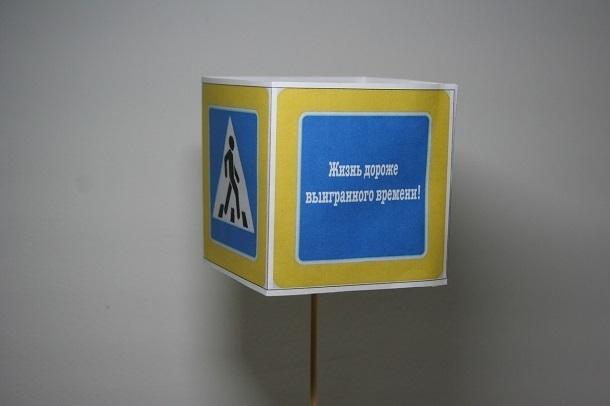 Новые дорожные 3D знаки могут появиться в Волгограде