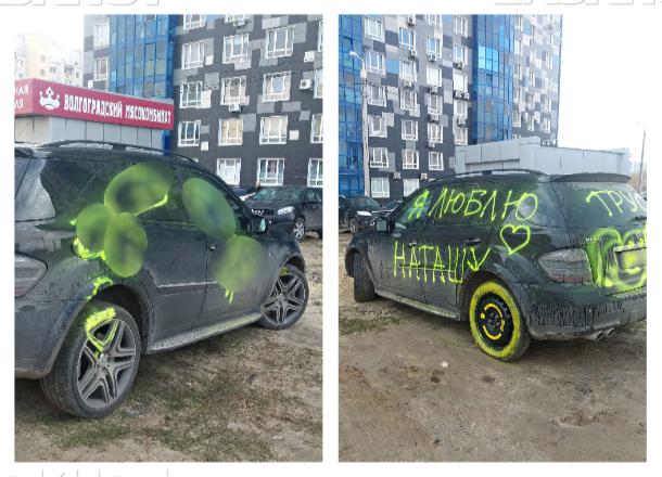 Стали известны причины появления фаллосов на Mercedes в Волгограде