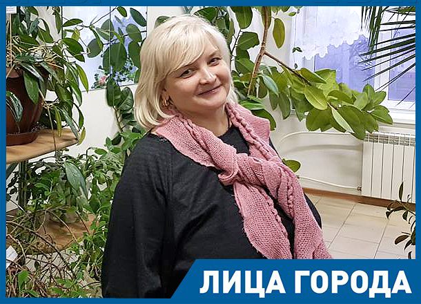 Если ребенок не научится жить в коллективе, он будет несчастен всю жизнь, - директор волгоградского лицея № 5