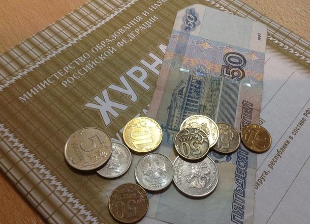 Волгоградские учителя раскрыли правду о «повышении» зарплат