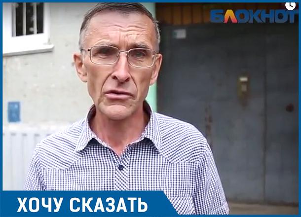 Падающий подъезд и раскопанная месяц назад яма, - житель Волгограда о работе УК