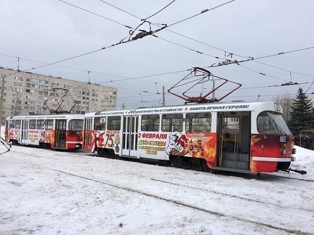 Праздничный трамвай поздравляет волгоградцев с 75-летием победы под Сталинградом
