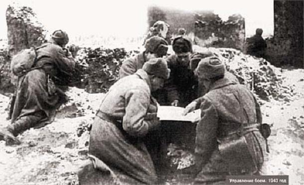 12 января 1943 года – наступление на окруженную под Сталинградом группировку врага продолжается днем и ночью