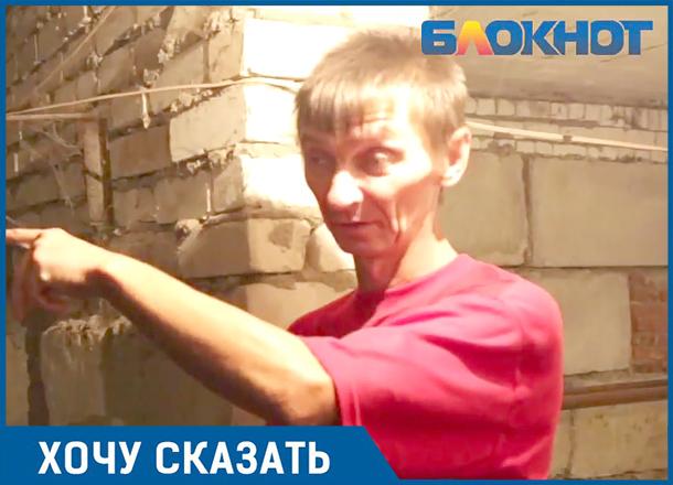В нашем подвале на лодке можно было плавать,– житель общежития в Волгограде