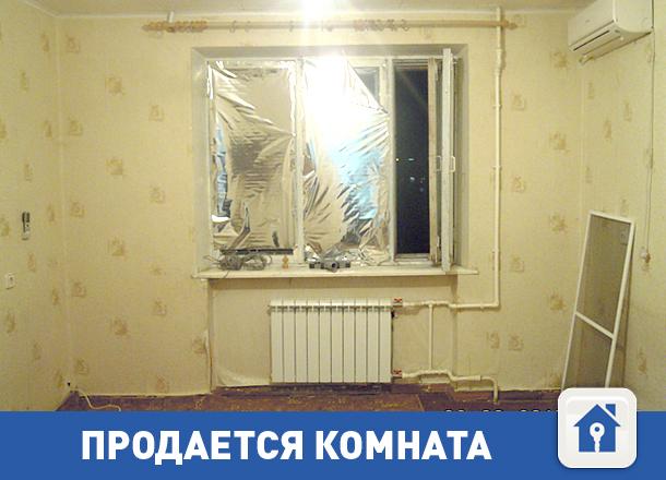 Продается комната в восьмикомнатной квартире