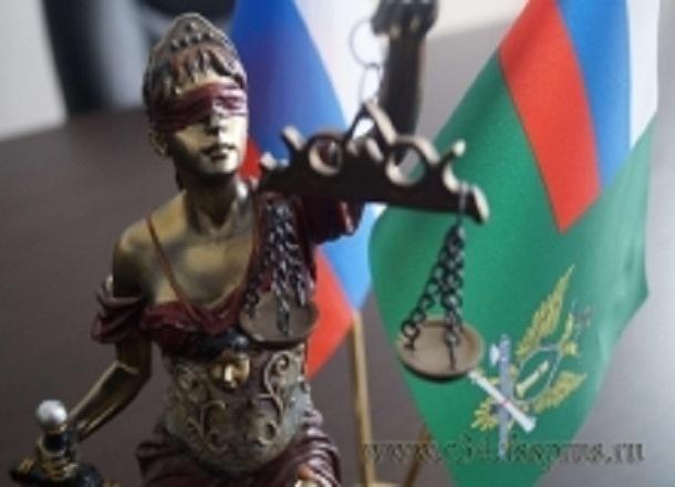 ВВолгограде мать должницы избила пристава
