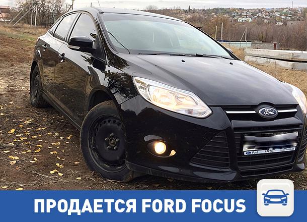 Красивый Ford Focus ждет нового хозяина в Волгограде!